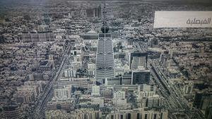 صورة أعجبتني في جناح أمارة مدينة الرياض