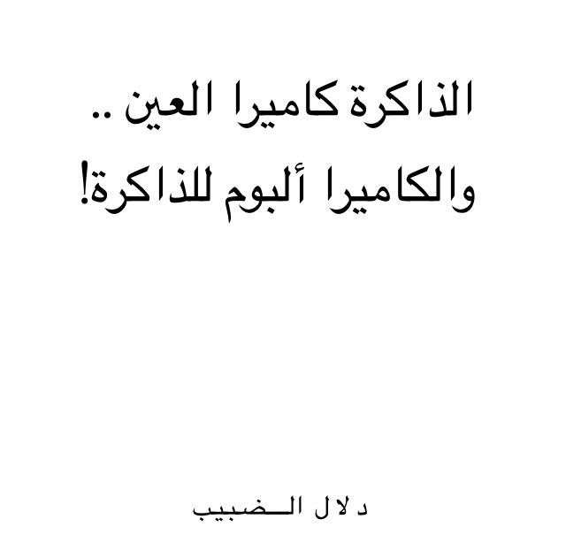 IMG_1265
